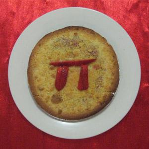 nerd diner street discounted pies yipeeee celebrate pi chomping pie